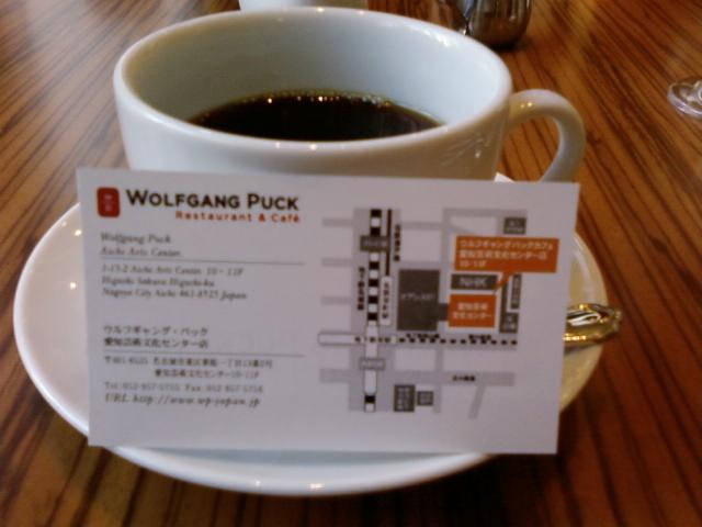 芸文10階のカフェ