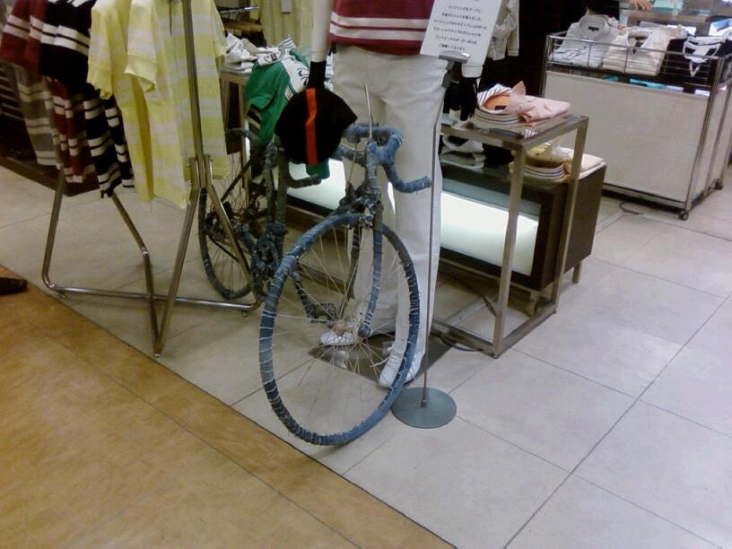 デニム巻き巻き自転車