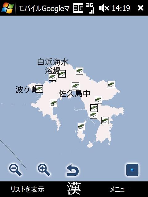 佐久島GC計画案