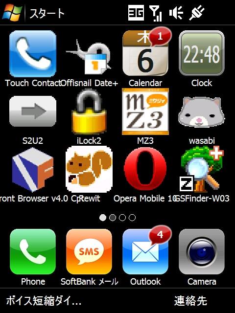 iPhonetodayが…