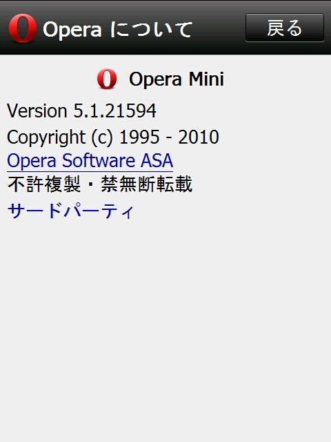 Operaが3つ