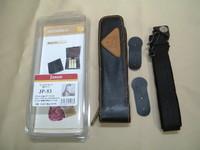 Jp53bara