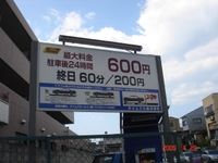 Mini_dsc00433