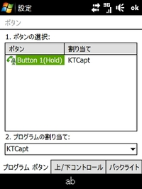 20090614224340