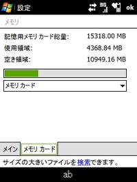 20090701100353