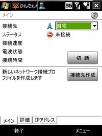 20090803094612