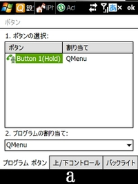 20090806104803